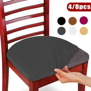 office-seat-dining-room-chair-covers