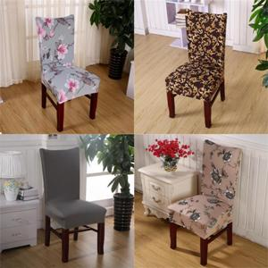 short-dining-room-chair-covers