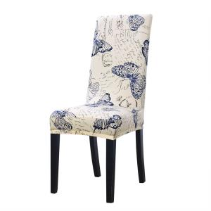 spandex-stretch-elegant-dining-room-chair-covers